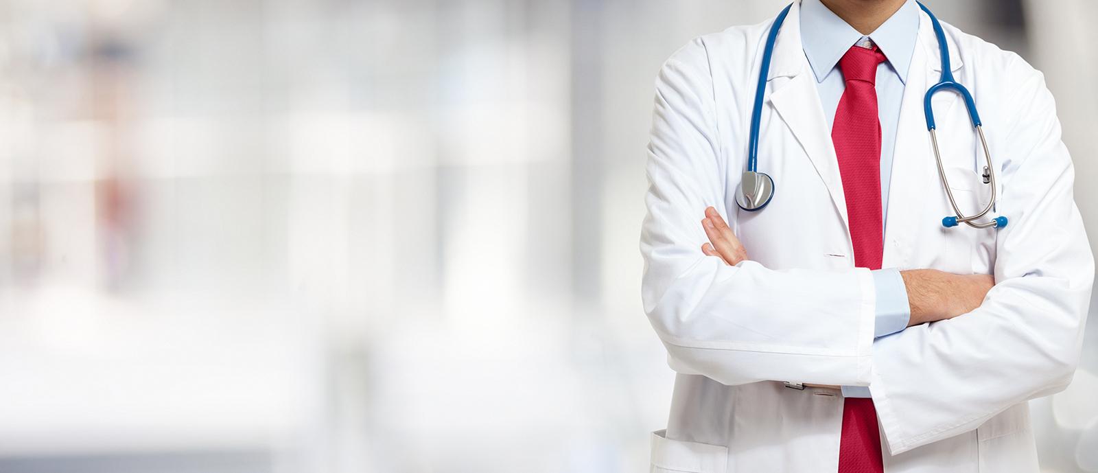 Medecin a domicile, Medecin de garde a domicile,sos medecin